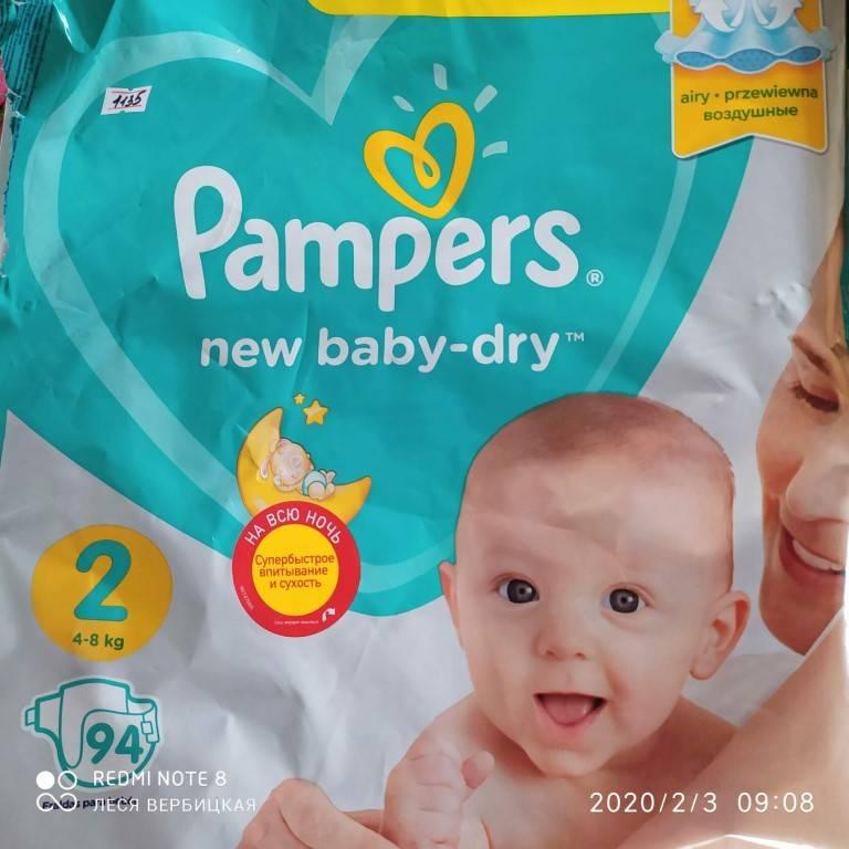 Подгузник, который умеет почти всё: новая разработка pampers - новорожденный. ребенок до года