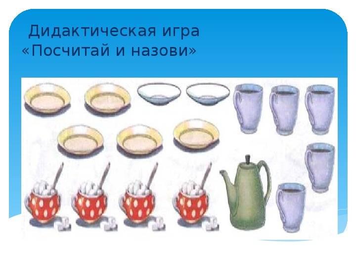 Детская посуда: обзор самых удобных бутылочек, тарелок и поильников. какую посуду выбрать для малыша