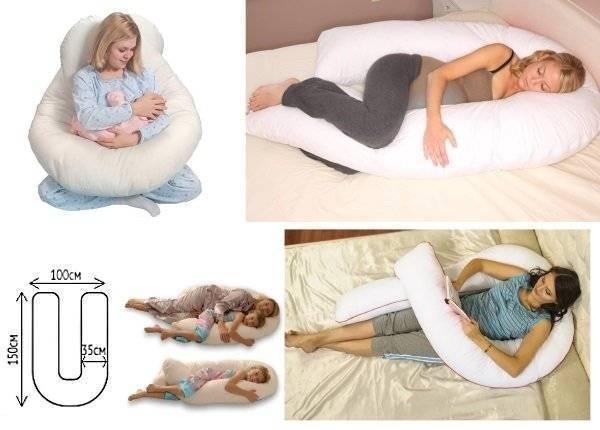 Как спать беременным: можно ли на спине, животе, на каком боку лучше спать