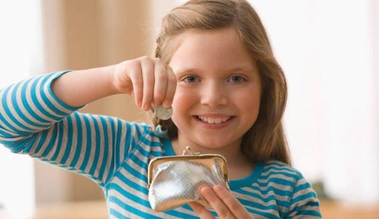 Как правильно давать детям деньги на карманные расходы: советы финансового гуру