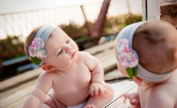 Можно ли ребёнку смотреться в зеркало? - болталка для мамочек малышей до двух лет - страна мам