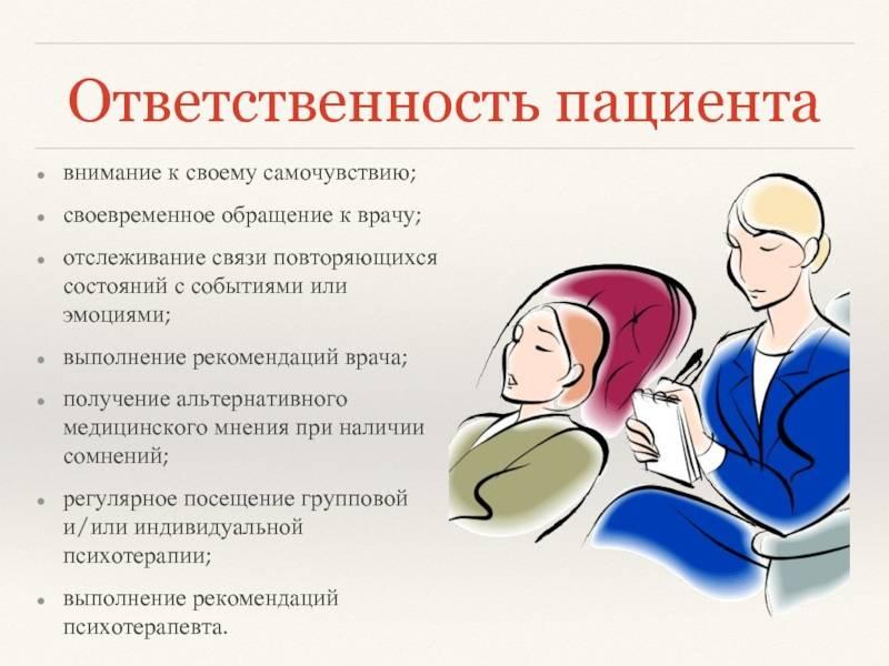 Предменструальный синдром (пмс): причины, возможные симптомы, методы лечения
