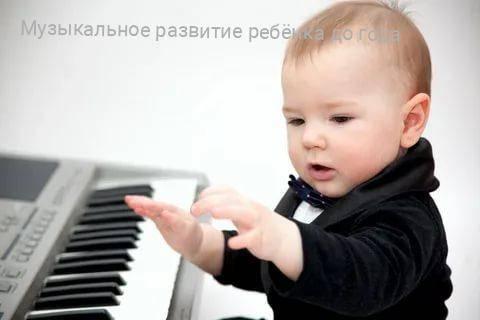 О музыке для новорожденных: песенки успокаивающие и колыбельные для укачивания