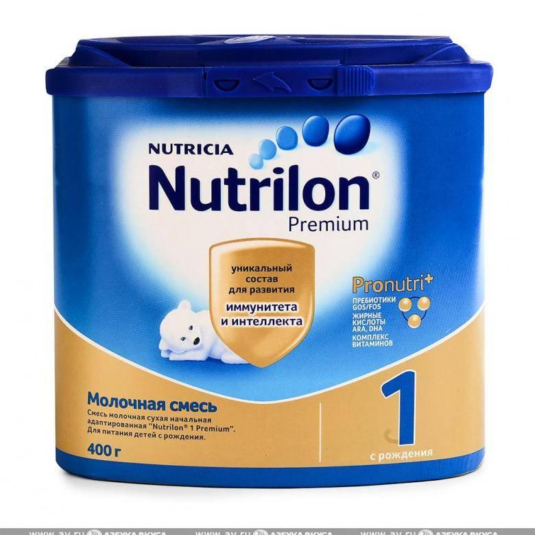 Детские молочные смеси Нутрилон (Nutrilon)