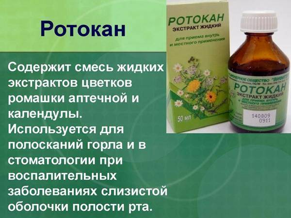 Боли в горле при беременности   москва