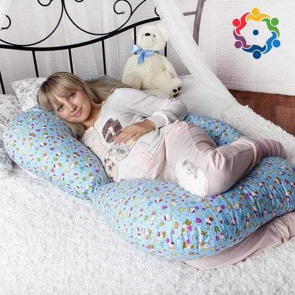 Какая подушка для беременных лучше: рекомендации по выбору и отзывы