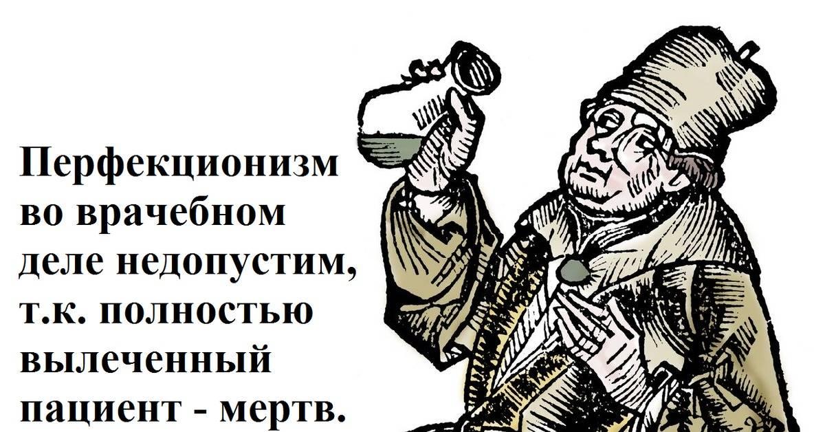 Имашева александра григорьевна