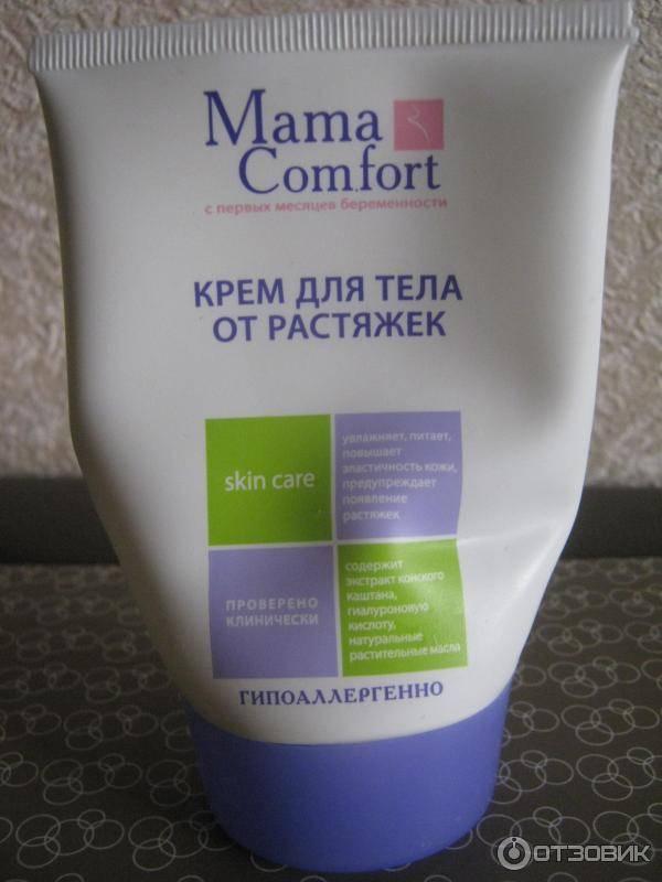 Крем от растяжек для беременных какой лучше – саносан, авент, мустела и др.