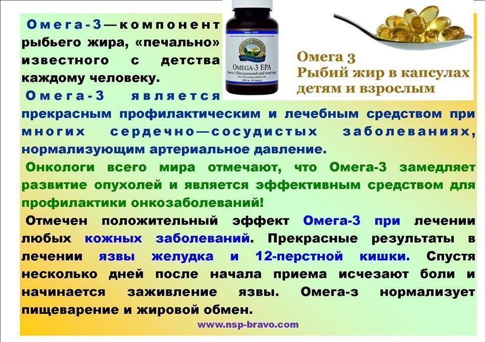 Омега-3 полиненасыщенные жирные кислоты во время беременности: цифры и факты