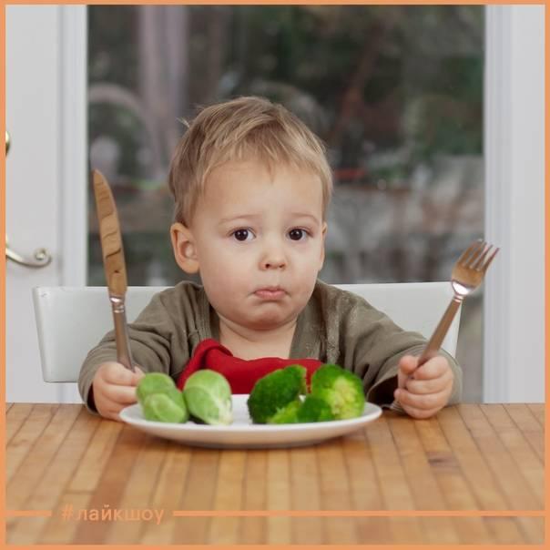 Как приучить ребенка есть овощи и фрукты: 14 советов