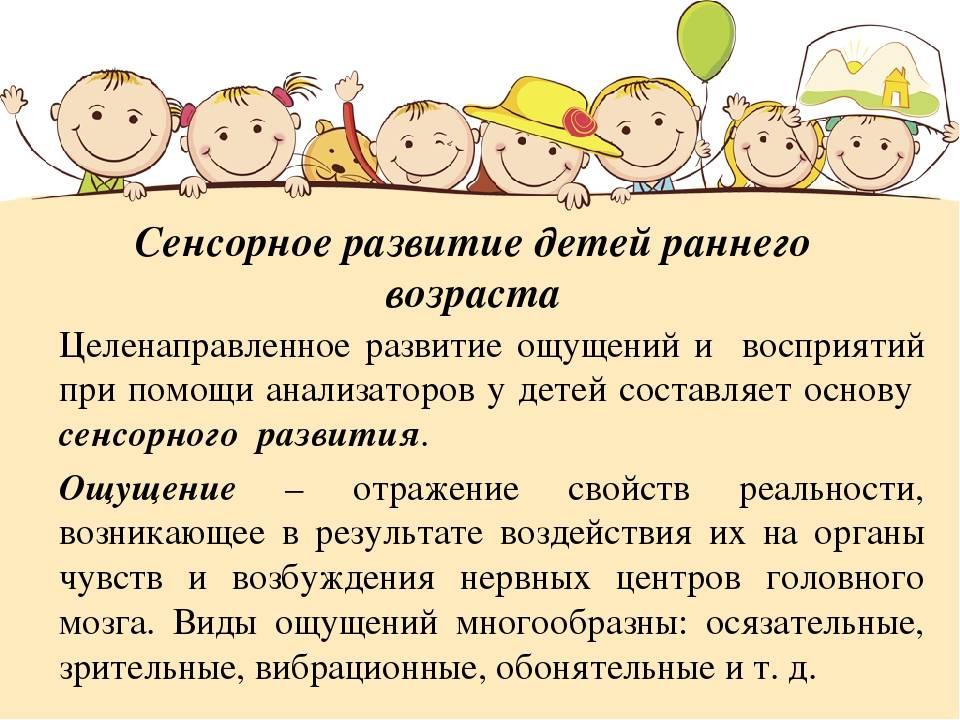 Воспитание ребенка от 1 года до 2 лет психология