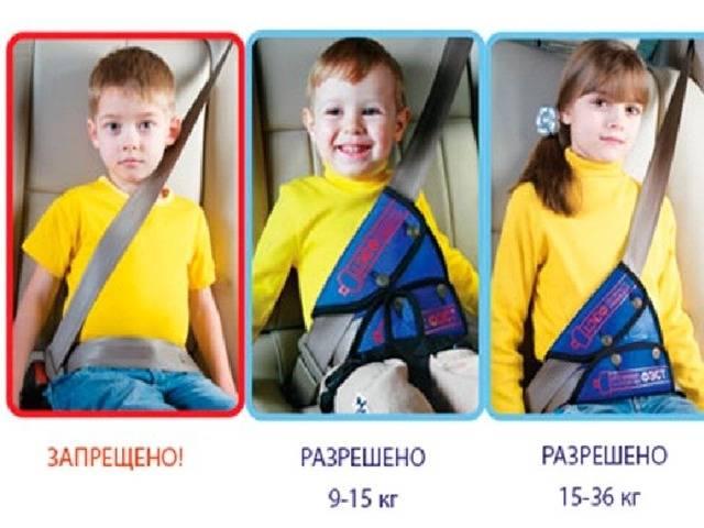 Правила перевозки детей в автомобиле: спорные моменты с бустерами, фэстами и автокреслами