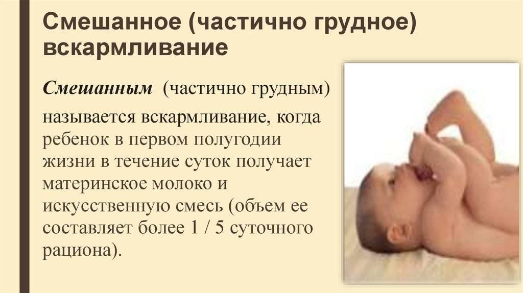 Курение и грудное вскармливание: как не нанести непоправимый вред ребенку?