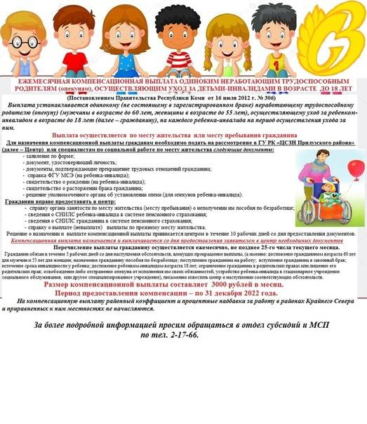 Какие документы нужны для поступления в садик: что требуют при оформлении от родителей для постановки в детское учреждение и набор бумаг на ребенка при зачислении