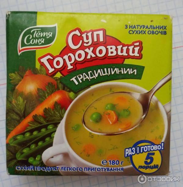 С какого возраста ребенку можно гороховый суп: когда давать такой суп детям - можно ли предлагать в 8-9 месяцев и 1 год, рецепт для 2 лет