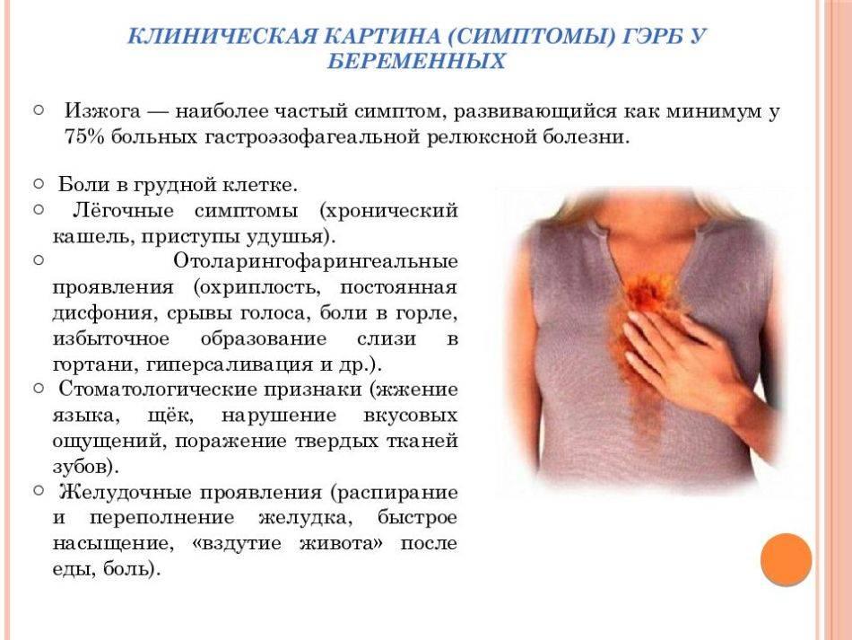 Лечение зубов при беременности: сроки, с анестезией, отзывы. удаление зубов при беременности