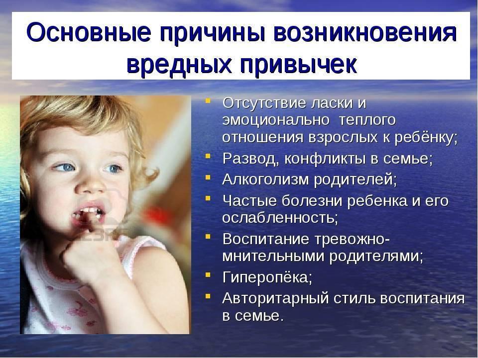 """Вредные привычки и их влияние на здоровье человека - кгбуз """"арсеньевская гб"""""""