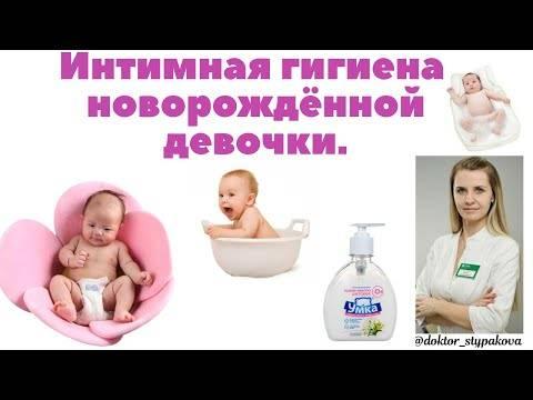 Молочница у детей: каковы симптомы и причины, как осуществляется лечение кандидоза?