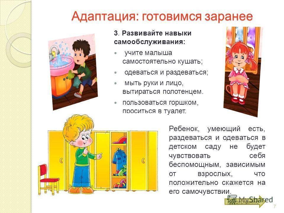 Что должен знать ребёнок, заканчивая детский сад