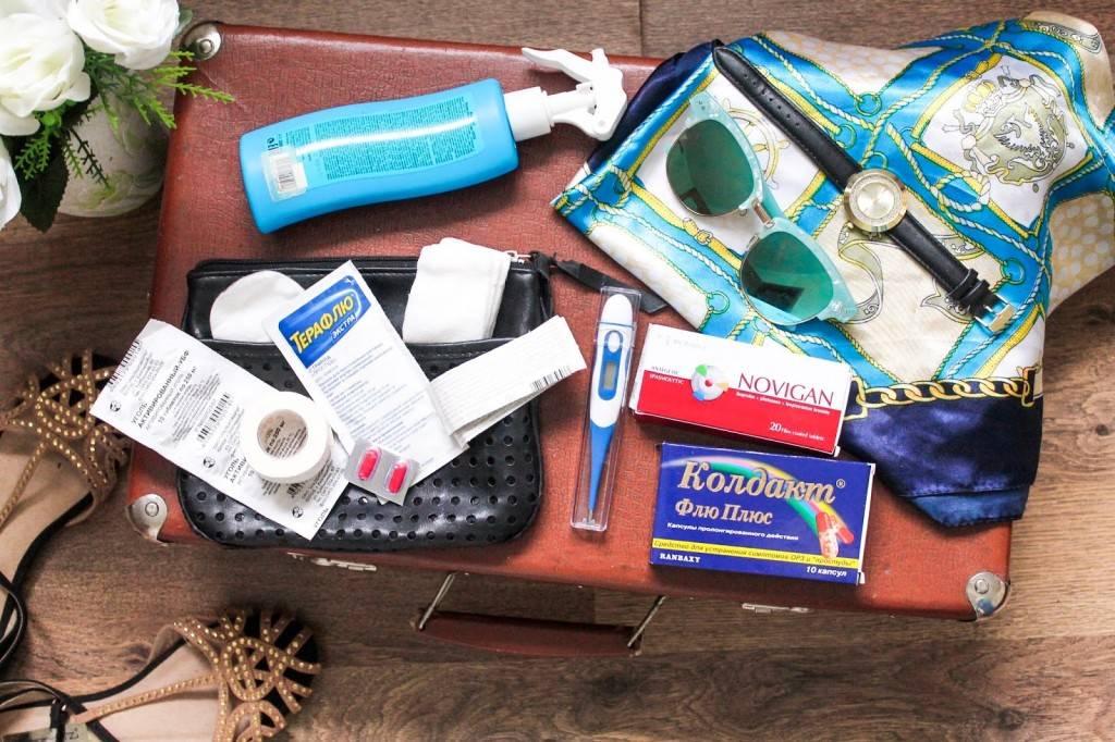 Аптечка в дорогу от доктора комаровского