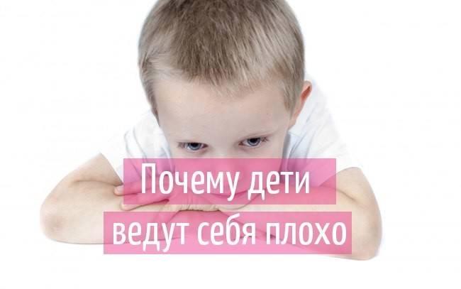 Семь причин, по которым дети сомневаются в родительской любви
