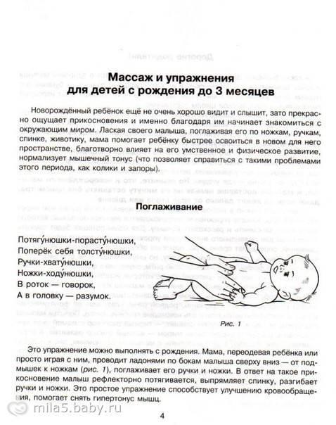 Как развивать ребенка в 9 месяцев: физические и психологические факторы, игрушки своими руками, развивающие игры