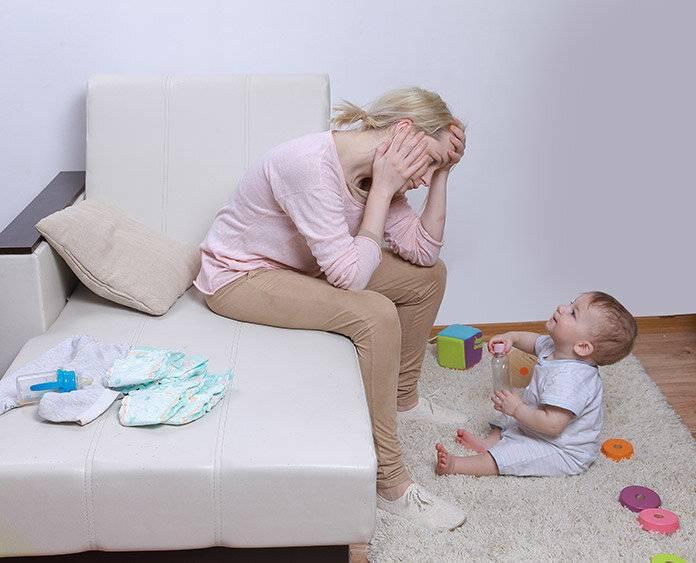 ✅ когда вы смертельно устали от своего ребенка - принцип-петра.рф