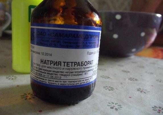 Натрия тетраборат при лечении стоматита у детей