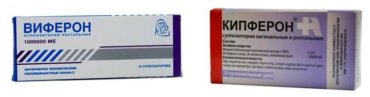 """Что лучше - """"кипферон"""" или """"виферон"""": сравнение препаратов, показания к применению, состав"""