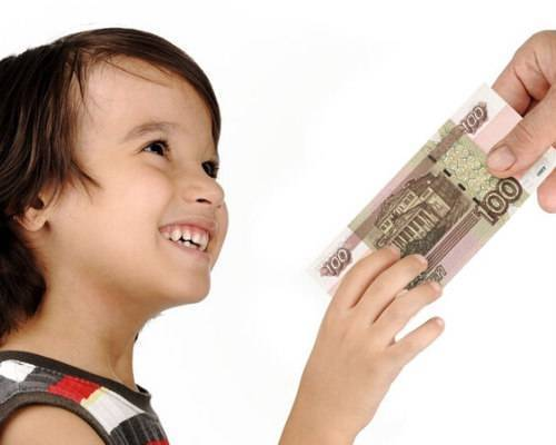 «карманный вопрос». как с пользой давать ребёнку деньги.