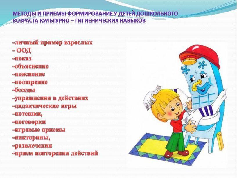 Как подобрать развивающую игрушку исходя с возраста ребенка