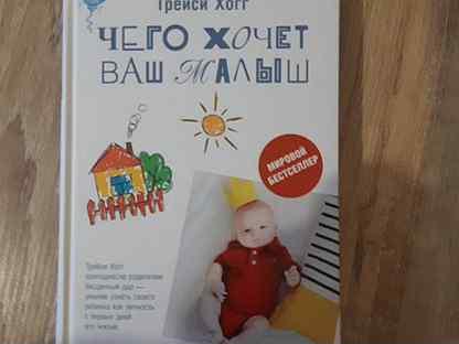 Обзор книги «секреты высыпающейся мамы».