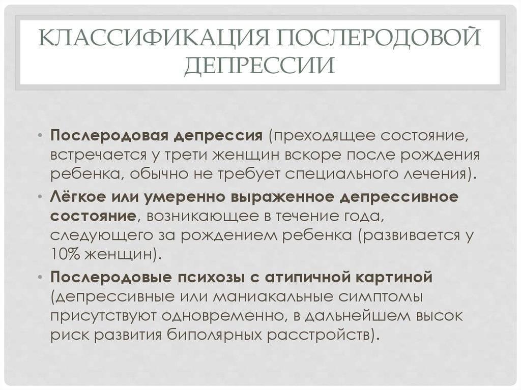 Параноид (параноидный синдром) причины, симптомы и лечение в клинике роса москва стационар
