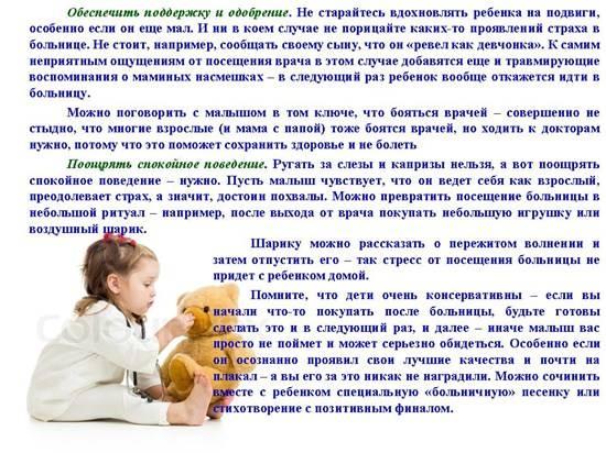 Страх смерти у детей - 10 способов преодолеть | страх смерти у ребенка - рекомендации психолога варвары зародиной