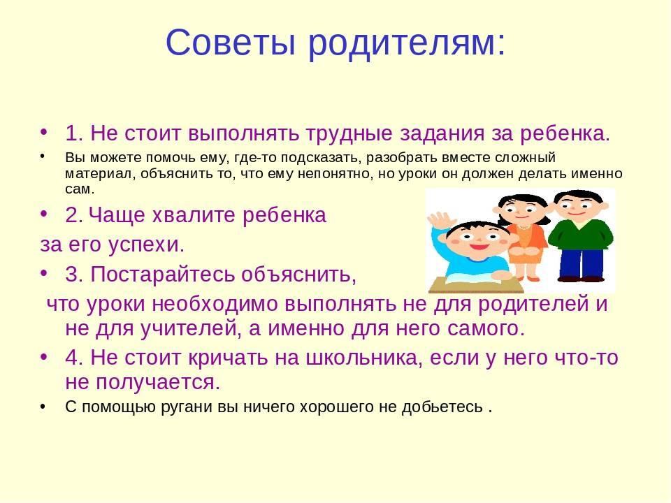Советы и рекомендации психологов, которые помогут вырастить счастливых детей