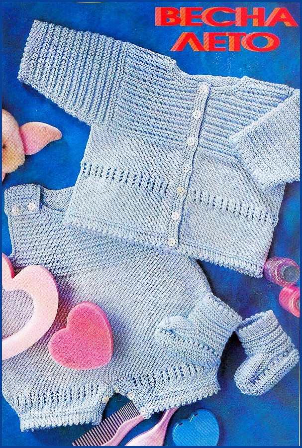 Детские носки спицами для начинающих: как связать и украсить их забавными животными (с пошаговыми фото и видео-уроками)