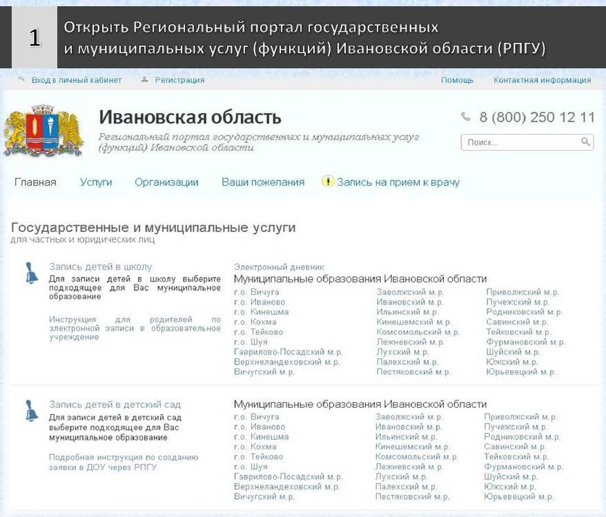 Очередь в детский сад в москве: как встать с пропиской, по временной регистрации и без регистрации в 2021. - права семей