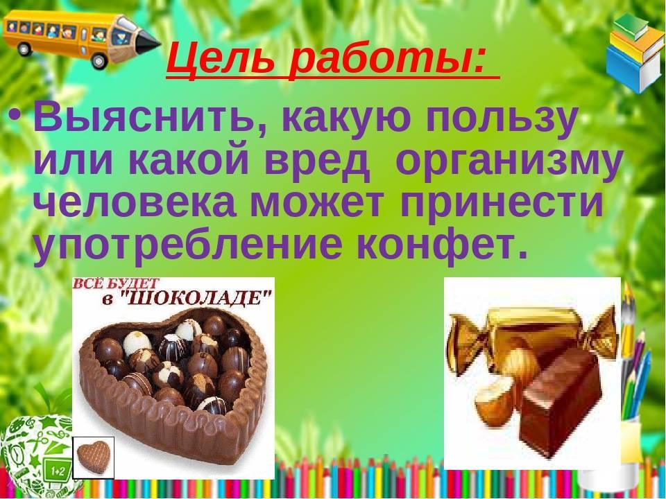 Особенности детского питания: с какого возраста ребенку можно давать шоколад?