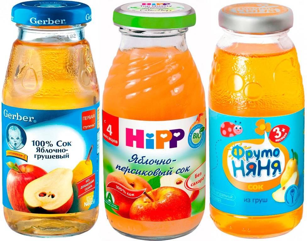 Когда можно давать сок грудничку и какой лучше вводить в первый прикорм