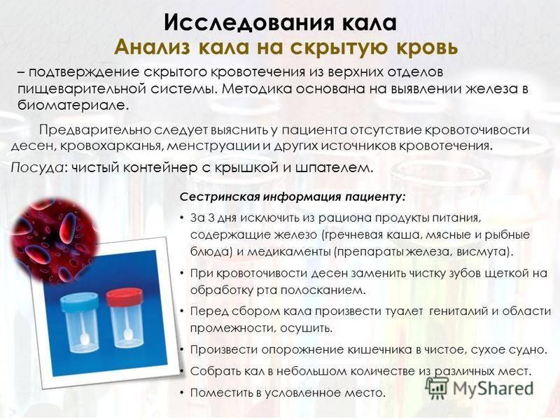 Кровь из пальца сдают натощак или нет: подготовка взрослых и детей