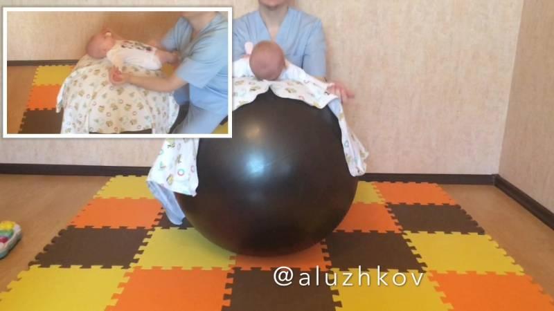Комплекс упражнений на фитболе для грудничков
