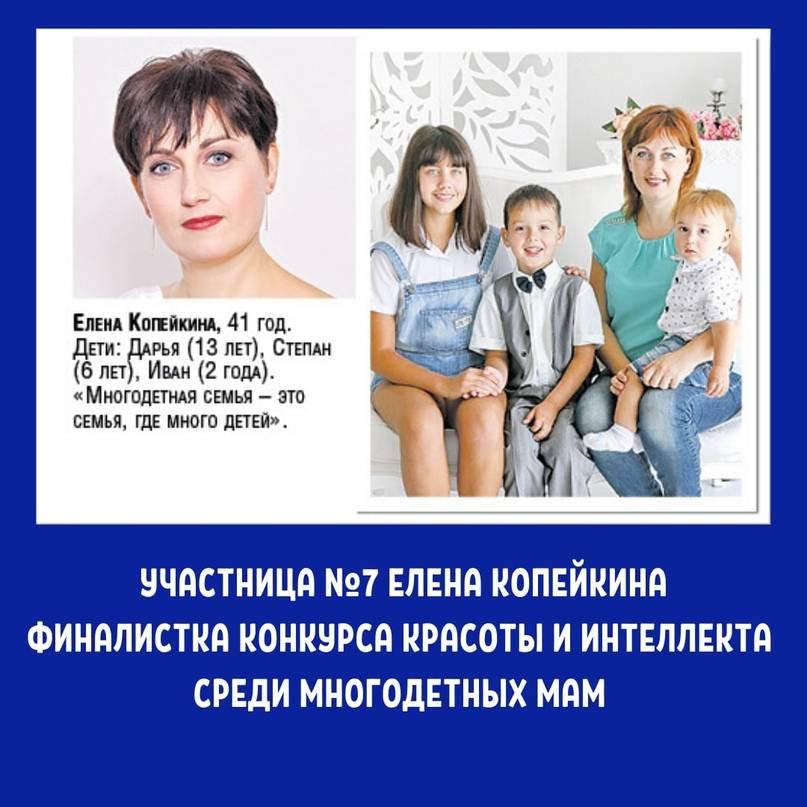Как организовать жизнь мамы в многодетной семье. как мы справляемся с 4 детьми: режим, помощница по хозяйству и гомеопатия.