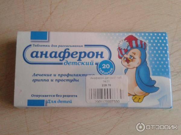 ➤ самые эффективные и безопасные средства от простуды для детей