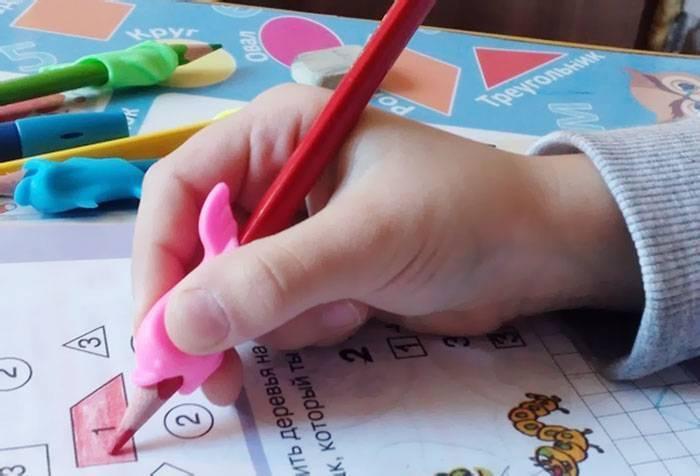 Как научить ребенка правильно держать карандаш   6 способов
