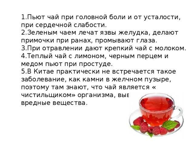 Липовый чай детям