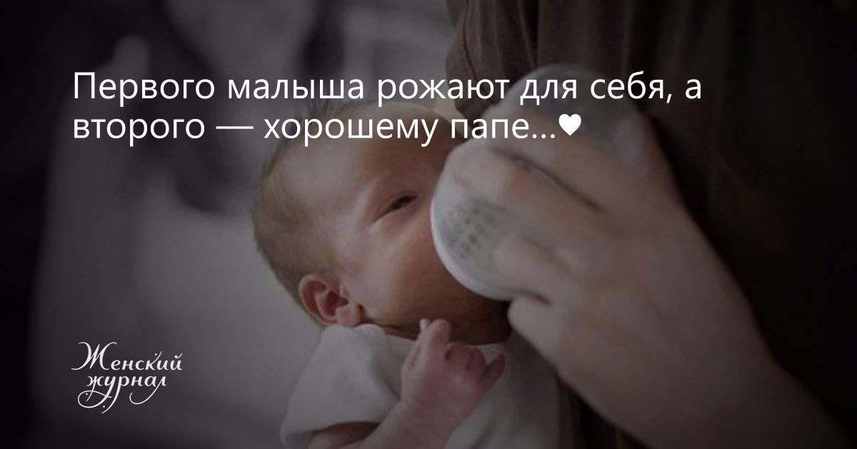 Рассказы о родах: группы - страна мам