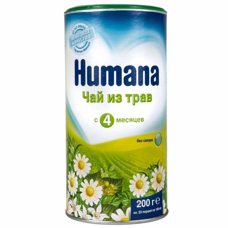 Чай хумана для улучшения лактации кормящих мам