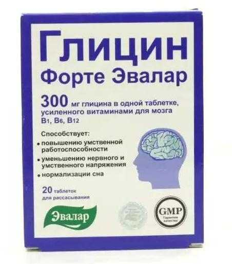 Глицин. для чего он нужен - глицин