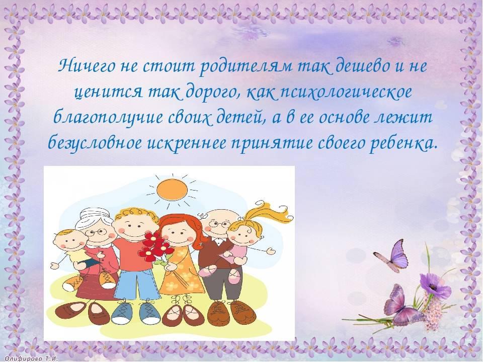 Большой секрет для маленькой: почему не работает закон о тайне усыновления   милосердие.ru
