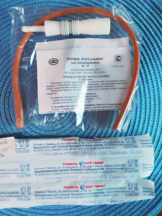 Как часто можно пользоваться газоотводной трубкой для новорожденных: полная инструкция по применению ректальной трубочки